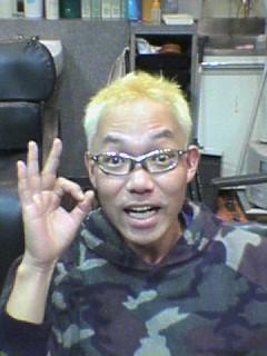 image/utaemon-2005-12-07T23:38:29-1.data