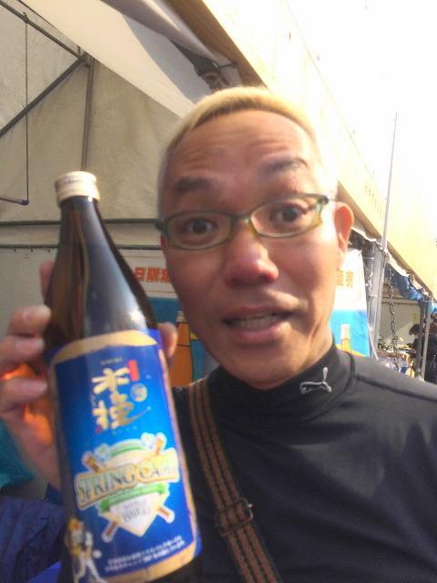 ソフトバンクホークス限定ボトル.jpg
