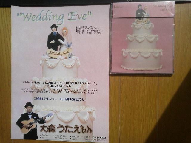 結婚式組CD総出荷累計16432枚.jpg